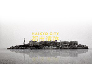 Haikyo City